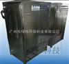 HW-ET-200G200克~240g氧气源水冷一体式臭氧发生器应用及报价