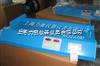 HGM-3000昆明0-1岁婴儿身高体重秤出厂价