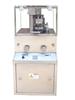 ZP-9旋转式压片机