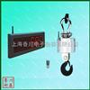 OCS-XC-5D5吨无线带打印电子吊秤价格(全钢结构,坚固耐用)