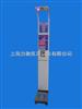 DHM-15A济南带测血压,脂肪多功能超声波身高体重秤全新上市