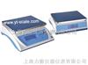 HS-C青岛双面显示电子秤热销,电子称生产厂家