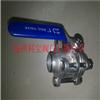 3/4寸 DN20 三片式焊接球阀