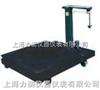 洛阳机械磅秤 1米*0.75米机械磅秤生产厂家