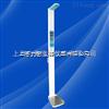 HGM-16力衡销售打印超声波身高体重秤@儿童超声波身高体重秤