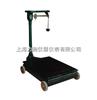 TGT-500B晋中TGT-500B型机械磅秤特价销售