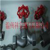 3/4寸 DN20 苏式BSPT内螺纹球阀 J11W-25P/R