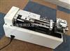 电动卧式测试台电动卧式测试台的相关企业