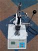 弹簧拉力试验机苏州弹簧拉力试验机尺寸