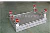 SCS-H1C2吨钢瓶电子磅,钢瓶电子磅秤坚固耐用型