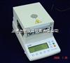 DS100A天津高精度电子卤素水份测定仪*