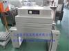 BS-450纸箱壁纸收缩、热收缩包装机