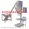 粉剂定量包装机生产厂家