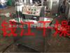 多功能湿法制粒机