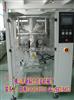 立式包装机大型立式自动包装机械