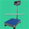 XK3190-A12E力衡100kg电子计重台秤低价促销