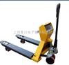 DCS-XC-2F2吨搬运车电子秤价格