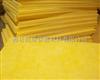 淮安厂家经销 优质玻璃棉保温板  玻璃棉保温板厂家  优质保温材料