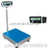 XK3116昆明高精度电子称&&电子计重台秤低价销售
