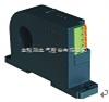 BA20-AI/I(V)-TBA系列交流电流传感器