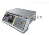 ACS-3上海30公斤计价秤@ACS计价电子秤特价促销