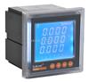 PZ80L-AI3/C三相P80L-AI3/C智能三相电流表