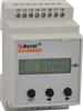 PZ300-DI安科瑞导轨式直流电流表P300-DI厂家直销