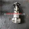 Z61H-800LB A105锻钢焊接闸阀