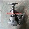 J61H-800LB A105内件不锈钢对焊截止阀