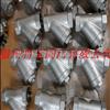 201/碳钢内螺纹Y型过滤器dn25-50