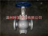 FJL41碳钢节流截止放空阀DN15-100