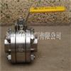 Q11F-100/160锻钢内螺纹高压球阀DN15-100