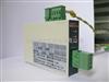 WH03-11/HF安科瑞导轨式温湿度控制器一路除湿一路升温WH03-11/HH