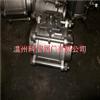 1寸 CF8M三片式承插焊接高平台球阀