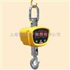 上海吊秤(電子吊秤)