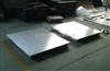 单层地磅-不锈钢  单层电子不锈钢地磅  不锈钢地上衡  防水地磅