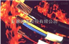 NH-KVVRP2-22铜带屏蔽钢带铠装耐火控制电缆