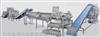 德国进口净菜加工设备德国净菜加工设备、蔬菜清洗机