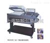 华麟4535热收缩机包装机械