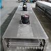 不锈钢链板输送机 板式风冷机 物料用风扇自然降温输送机定制加工