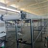 皮带输送机 白色PVC带食品输送机 按要求定制加工直销