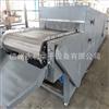 YL-WDHG生产厂家定制气电两用烘干机 小型网带式烘干机 重载金属件干燥机