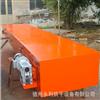 厂家直销 密封式粉料链板输送设备 干燥粉输送机